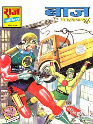 BAAJ (Parmanu Hindi Comic)