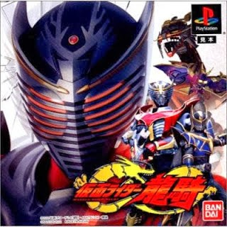 Download Kamen Rider Ryuki FREE PC - SERBA GRATISAAAAN