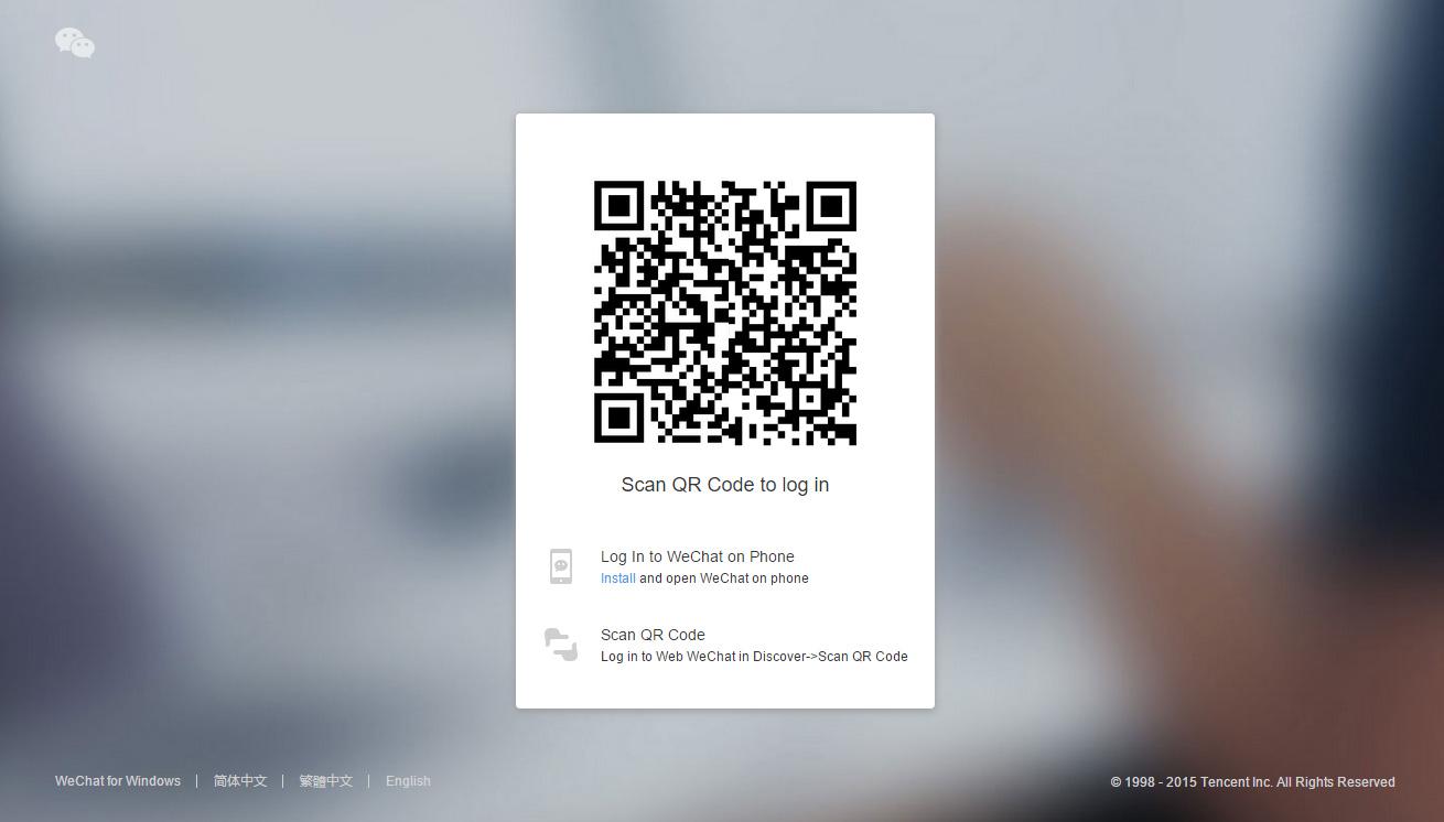 Wechat pc login without qr code