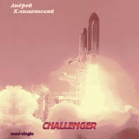 Challenger | maxi-single