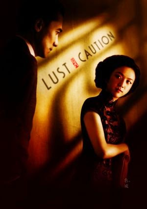 Lust Caution Film