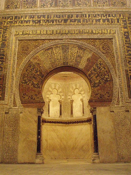 Masjid Cordoba Sepanyol, Mihrab of the Mezquita, Cordoba, Spain