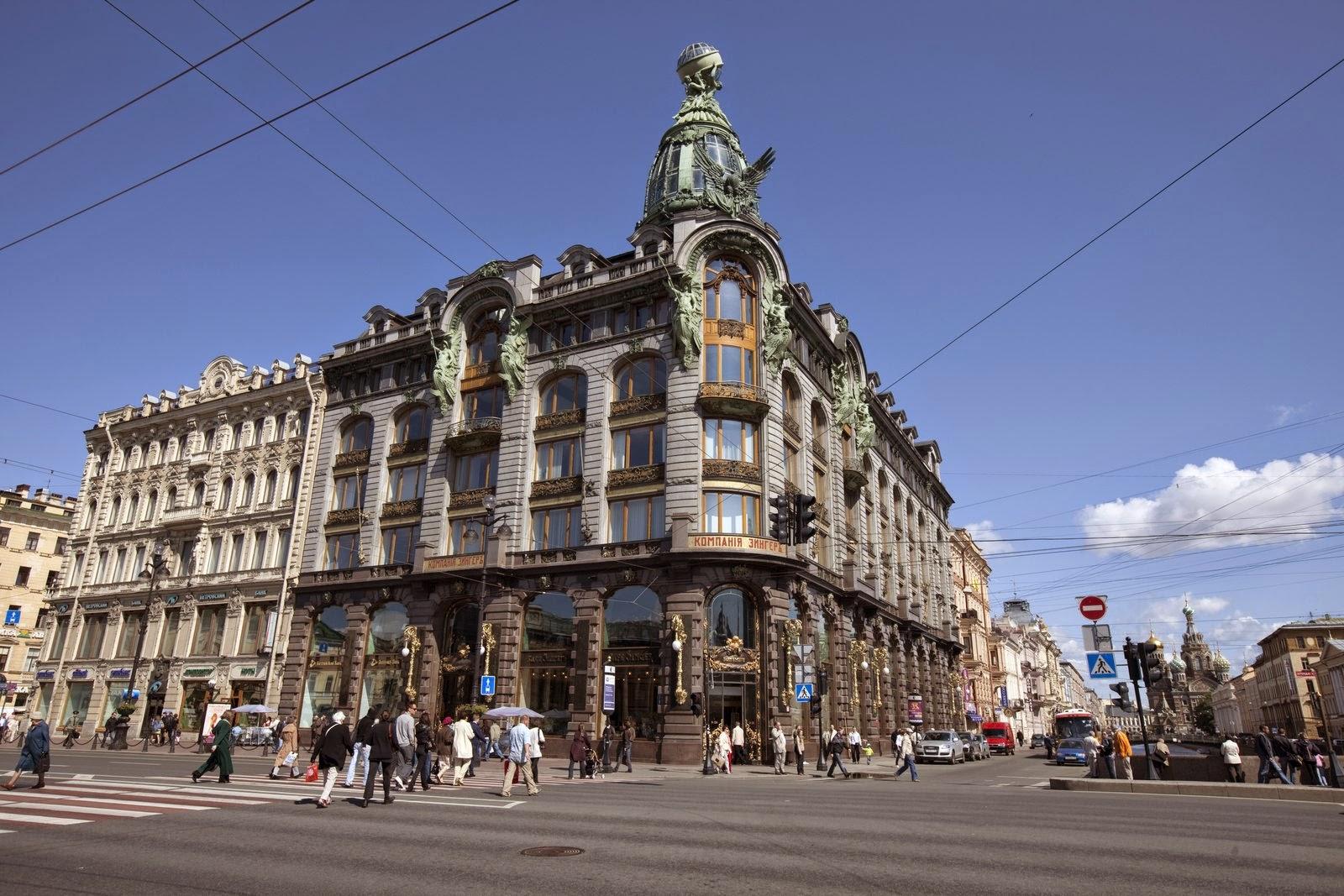 Casa del Libro (Dom Knigui) de San Petersburgo
