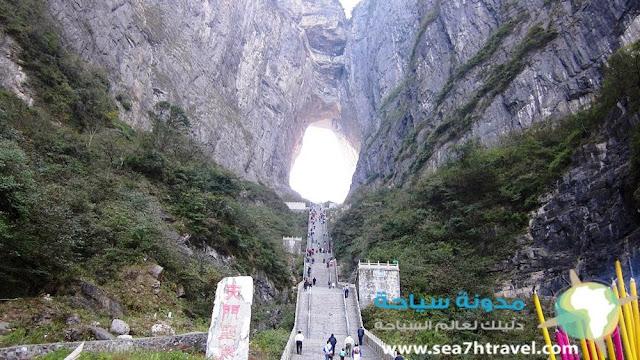 جبل بوابة الجنة الصين