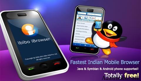 Мобильный браузер с поддержкой flash