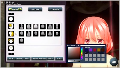 Download [18+] Custom maid 3D for PC ss2