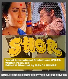 Shor 1972 Movie