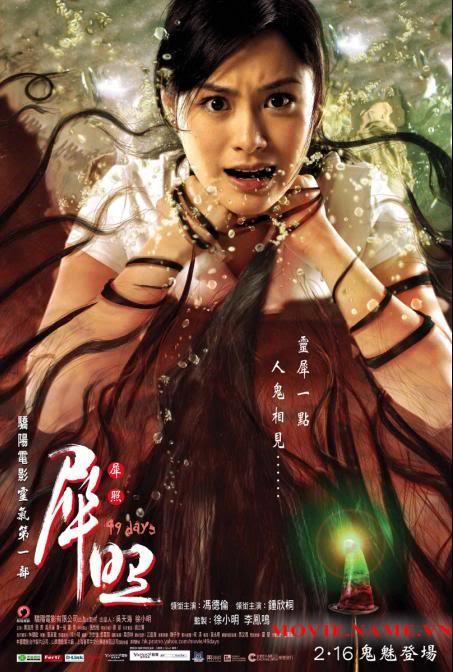 Oan Hồn 49 Ngày - Phim lẻ HK - USLT