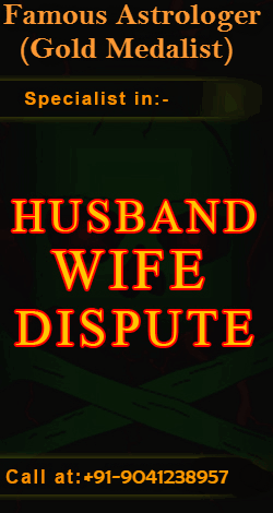Husband Wife Problem