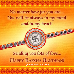 Happy Raksha Bandhan 2012 to followers of Jagadguru Kripaluji Maharaj