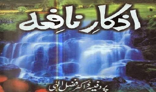 http://books.google.com.pk/books?id=xZ2kAgAAQBAJ&lpg=PA1&pg=PA1#v=onepage&q&f=false