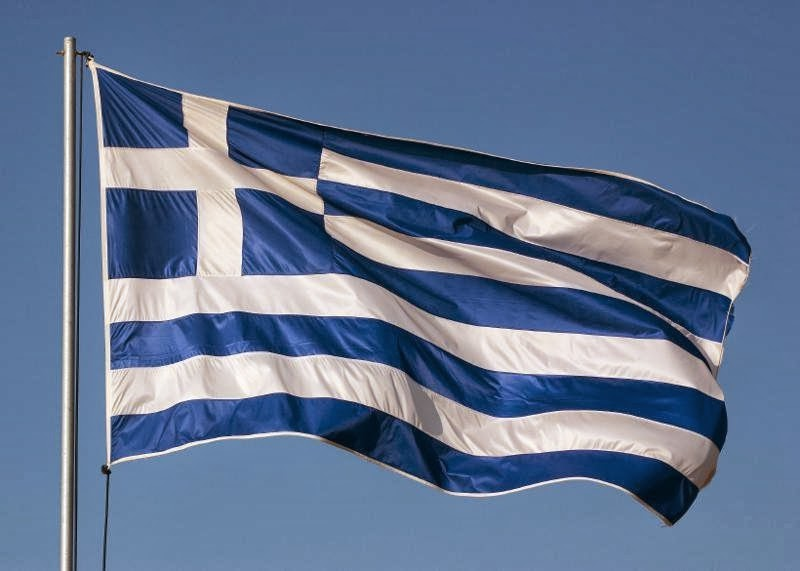 ΕΛΛΑΣ - GREECE (HELLAS)