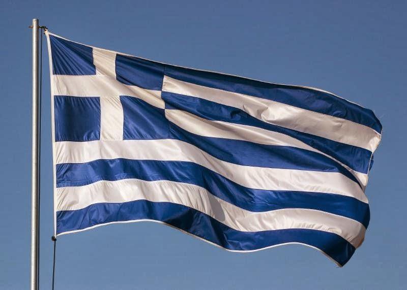 ΕΛΛΑΣ - GREECE (HELLAS)