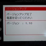 富士フィルムX-E2ファームウェアアップデートの参考画像