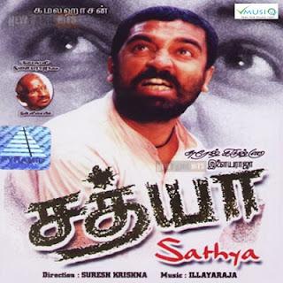 Potta Padiyuthu From Movie Sathya