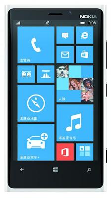 Nokia Lumia 920T - China Mobile