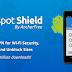 تطبيق Hotspot Shield من أفضل تطبيقات بروكسي