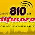 Ouvir a Rádio Difusora AM 810 de Jundiaí - Rádio Online
