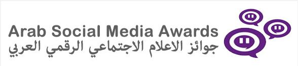 arab social media forum