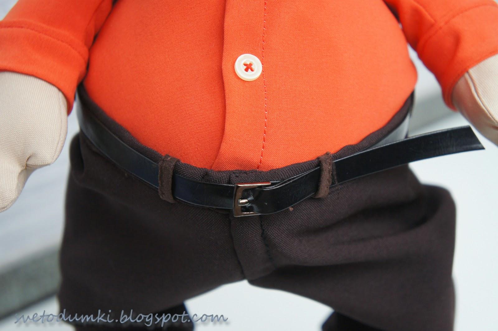 брюки ремень для пузатой игрушки