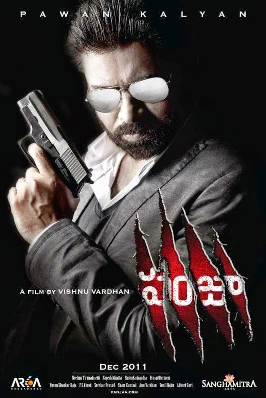 Panjaa Telugu movie songs