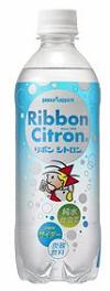 サッポロ飲料 リボンシトロン