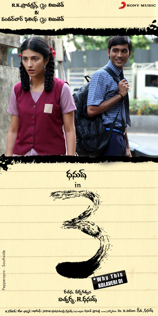Danush 3 Movie Latest Telugu Wallpapers Hd Exclusive Cinediary