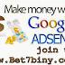 حصريا افضل 50 طريقة لمضاعفة ارباحك على جوجل ادسنس - Top 50 ways to double your profit from google adsense