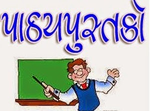 http://gujarat-education.gov.in/TextBook/textbook/index.htm