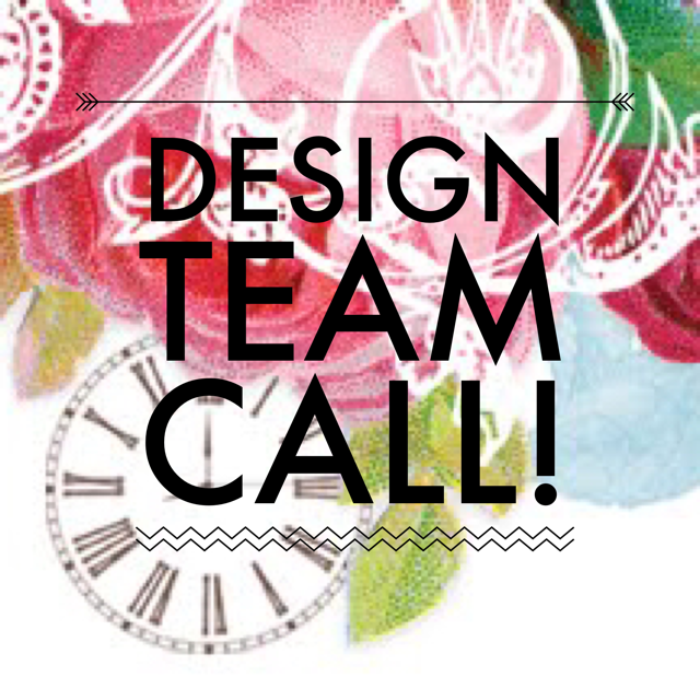 2017 Design Team Call