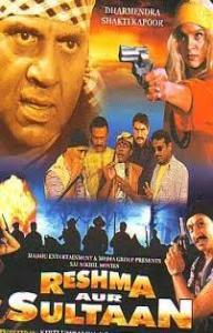 Reshma aur Sultan (2002) - Hindi Movie