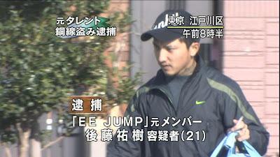 EE JUMPの画像 p1_4