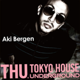 clubmusicsource.com Aki Bergen   Over The Hills
