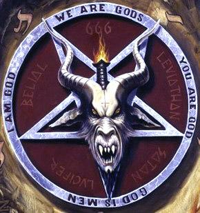 Сатана - козья морда