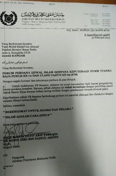 Surat dari Mufti Perlis, Dr. MAZA