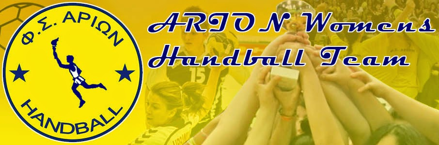 ARION WOMENS HANDBALL TEAM