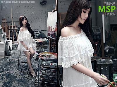 4 Zou Yi MSP Star program with Painted Skin-very cute asian girl-girlcute4u.blogspot.com