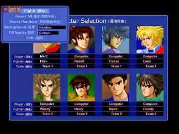 Game Little Fighter 2