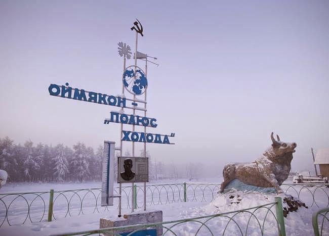 أويمياكون بروسيا -أبرد منطقة في الأرض- desktop-1419271498%2