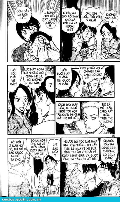 Detective Conan - Thám Tử Lừng Danh Conan chap 511 page 9 - IZTruyenTranh.com