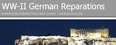 Διαδικτυακή εκστρατεία για τις γερμανικές αποζημιώσεις