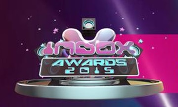 Inbox Awards 2015 SCTV [image by Twitter @SCTV_]