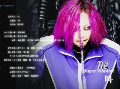 http://1.bp.blogspot.com/-gfyf6ZjG1oc/ThSeQPgajKI/AAAAAAAACs8/776WjU0MX3A/s1600/imi%2Bkyo.jpg