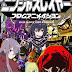 Preview Ninja Slayer Anime Spring 2015