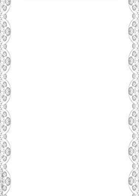 Оформление бумаги. Оформления листа для поздравления