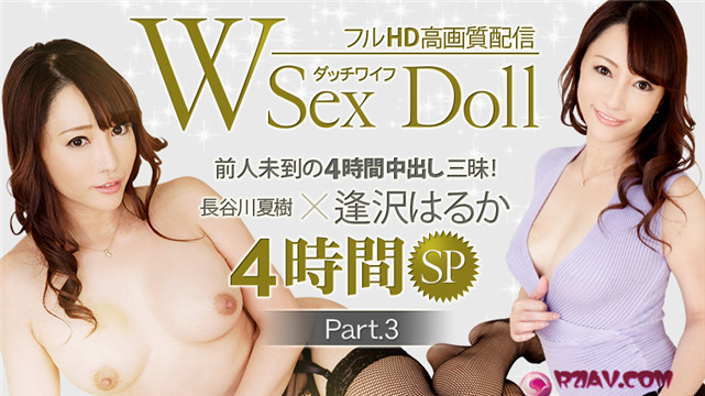 XXX-AV 22530 逢沢はるか フルHD W Sex Doll ダッチワイフ 中出し三昧 Part.3 R2JAV Free Jav Download FHD HD MKV WMV MP4 AVI DVDISO BDISO BDRIP DVDRIP SD PORN VIDEO FULL PPV Rar Raw Zip Dl Online Nyaa Torrent Rapidgator Uploadable Datafile Uploaded Turbobit Depositfiles Nitroflare Filejoker Keep2share、有修正、無修正、無料ダウンロード