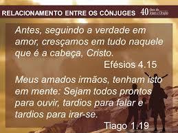 O CRESCIMENTO DO AMOR