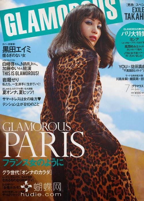 GLAMOROUS (グラマラス) July 2013 Kuroda Eimi 黒田エイミ