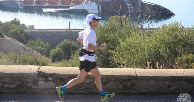 jp75018 - Ultra marathon