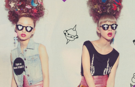 תוצאת תמונה עבור tumblr fashion